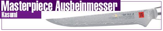 Kasumi Masterpiece Ausbeinmesser