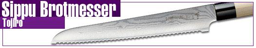Tojiro Sippu Brotmesser